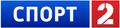 Sport 2 rusTVchannel.png