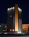 Sprau tower wmu.jpg