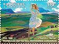 Spring by Hovhannes Zardaryan 2018 stamp of Armenia.jpg