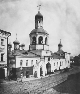 Sretensky Monastery (Moscow) - View of the monastery from Lubyanka Street in 1882.
