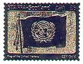 Staffa gold stamp.jpg