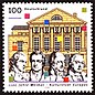 Stamp Germany 1999 MiNr2028 Weimar.jpg