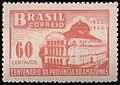 Stamp of Brazil - 1950 - Colnect 207799 - Centenary since Province of Amazon established.jpeg