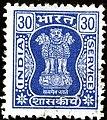Stamp of India - 1984 - Colnect 410582 - Lion capital of an Ashoka column.jpeg