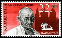 Stamp of Kazakhstan 100.jpg