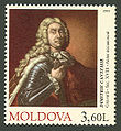 Stamp of Moldova RM505.jpg