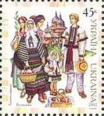 Stamp of Ukraine s487.jpg