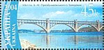 Stamp of Ukraine s607.jpg