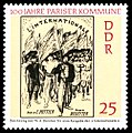 Stamps of Germany (DDR) 1971, MiNr 1657.jpg