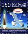 Stamps of Kazakhstan, 2013-23.jpg