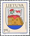 Stamps of Lithuania, 2004-08.jpg