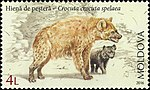 Stamps of Moldova 2016 Crocuta crocuta spelaea.jpg
