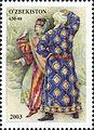 Stamps of Uzbekistan, 2003-33.jpg