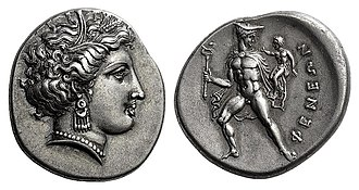 Pheneus - Coin from ancient Pheneus
