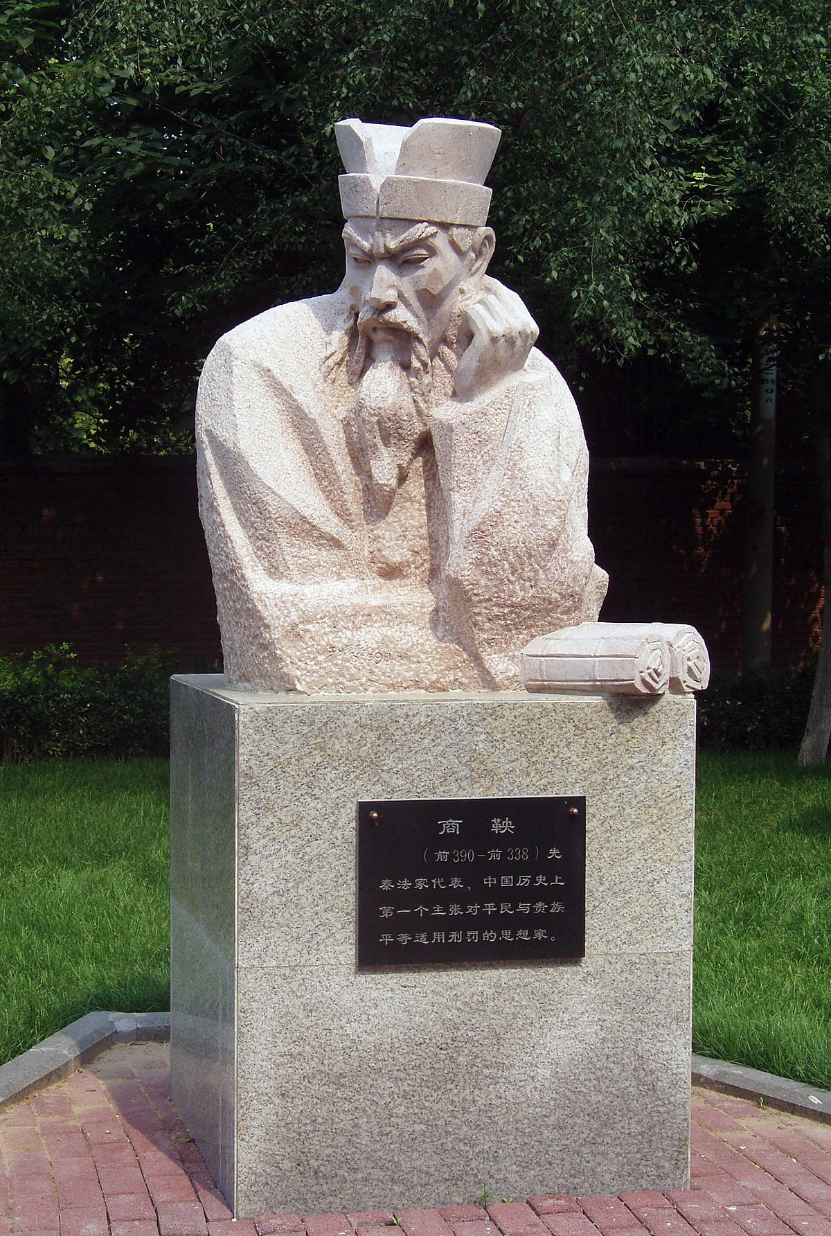 philosophies confucianism and legalism qin dynasty Several of these philosophic schools have had lasting impact on chinese civilization and political order, among them, confucianism, legalism, and daoism leading philosophers in the early history of each school, and the texts associated with them, include.