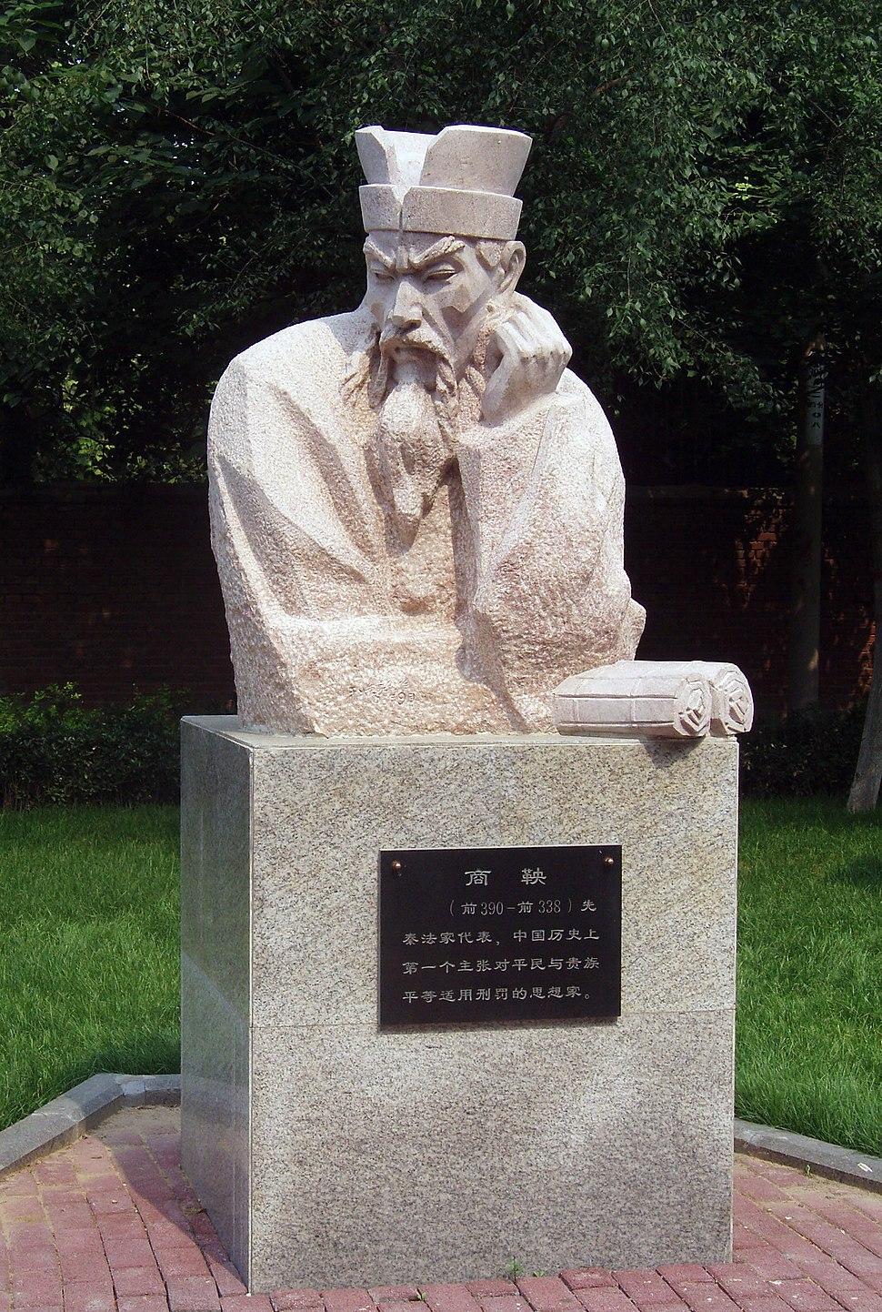 Statue of Shang Yang