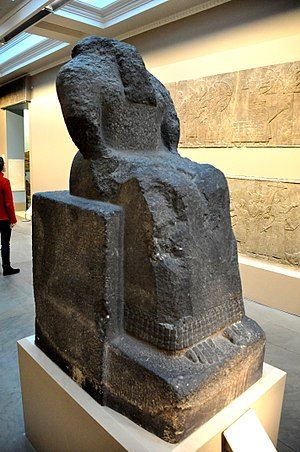 Assur - Statue of the god Kidudu, guardian spirit of the wall of the city of Ashur. Circa 835 BCE. From Ashur, Iraq. The British Mueum, London