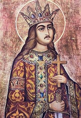 Stephan I., Moldau, Fürst