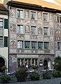 Stein am Rhein Hotel Restaurant Adler.jpg
