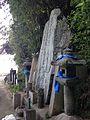 Stele near Kuyoto Stele of Mongolian Navy on Shikanoshima Island.jpg