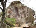Stone Memorial Pakyon Falls.jpg