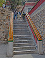 Stone staircase on West Hill, Summer Palace, Beijing.jpg