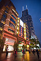 Streets of Shanghai at night, China, East Asia-3.jpg