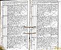 Subačiaus RKB 1832-1838 krikšto metrikų knyga 105.jpg
