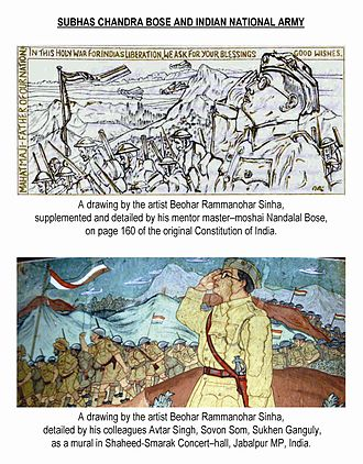 Beohar Rammanohar Sinha - Subhas Chandra Bose leading the Azad Hind Fauj (Indian National Army)