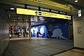 Subway Sakae Station 20181203-11.jpg