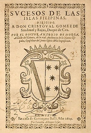 Antonio de Morga - Title page of Sucesos de las Islas Filipinas.