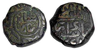 Sayyid dynasty - Double falus of Mubarak Shah