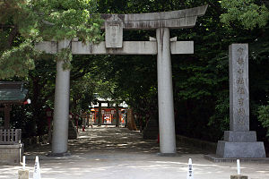 Sumiyoshi Shrine (Fukuoka) - Torii at Sumiyoshi shrine entrance
