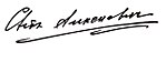 150px-Svetlana_Alexijevich_Autograph.jpg