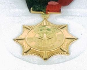 Independence Day Award - Independence Day Medal