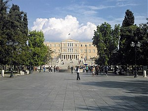 Syntagma Square - View of Syntagma Square towards the Old Royal Palace. October 2015