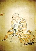 Tōyama Kagemoto.JPG