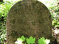 Třebotovský židovský hřbitov, menší náhrobek.jpg