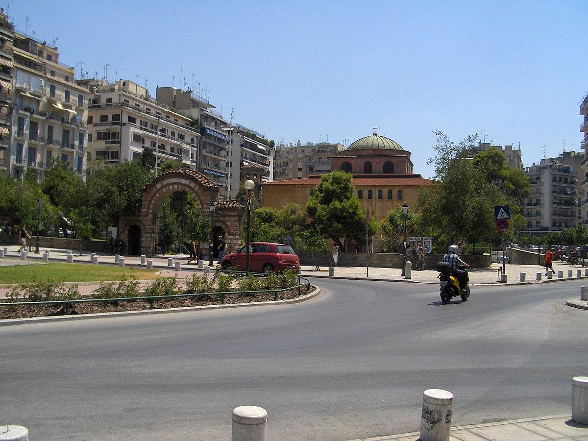 Πλατεία Αγίας Σοφίας - Βικιπαίδεια 15c8478ed6b