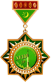 TM Medal 18 years Independence.png