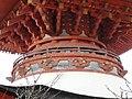 Tahoto Pagoda, Miyajim - DSC02454.JPG