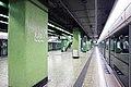 Tai Wo Hau Station 2019 08 part1.jpg