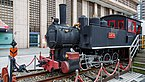 Taipei Taiwan TRA-LDK58 Steam-locomotive-05.jpg