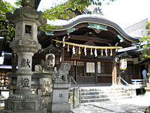 Takamu shrine090809NI3.JPG
