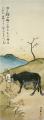 TakehisaYumeji-1915-Mountain Path in Autumn.png