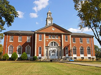 Talladega, Alabama - Image: Talladega College Savery Library