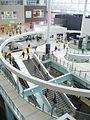 Tama-plaza Station-2009.10.29 3.jpg