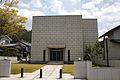 Tanyo Shinkin bank Hall09n3200.jpg