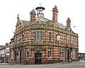 The Boundary, Liverpool, 2016 1.jpg