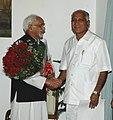 The Chief Minister of Karnataka, Shri B.S. Yeddyurappa calling on the Vice President, Mohammad Hamid Ansari, in New Delhi on June 02, 2008.jpg